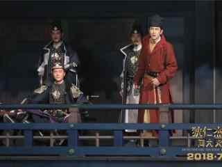 《狄仁杰之四大天王》尉迟真金和沙陀忠剧照图片