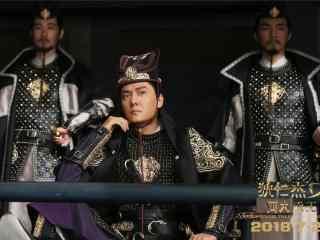 《狄仁杰之四大天王》冯绍峰霸气坐姿剧照图片