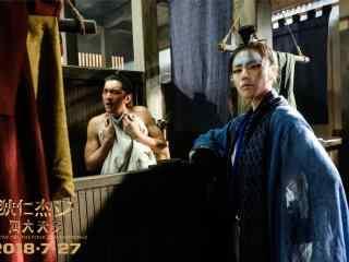 《狄仁杰之四大天王》马思纯霸气剧照图片