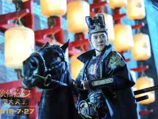 《狄仁杰之四大天王》冯绍峰帅气剧照图片