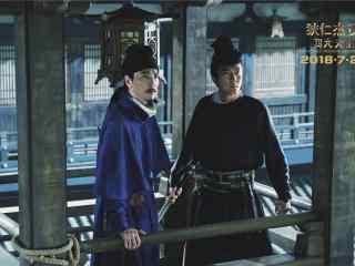 《狄仁杰之四大天王》狄仁杰与尉迟真金共同查案剧照图片