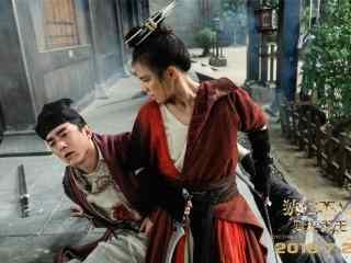 《狄仁杰之四大天王》马思纯与受伤的林更新剧照