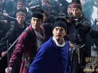 《狄仁杰之四大天王》赵又廷林更新并肩作战剧照图片