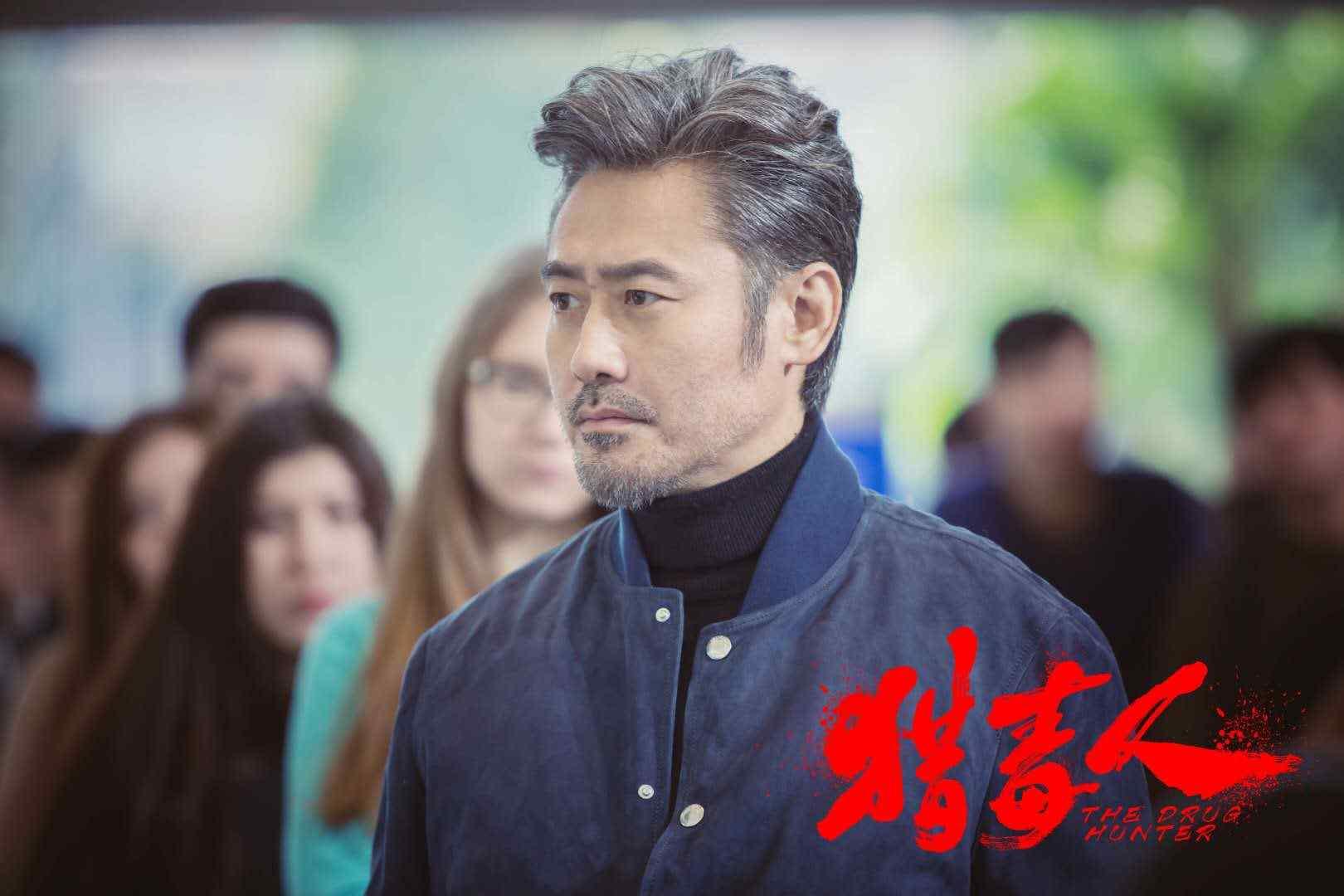《猎毒人》吴秀波饰演缉毒警察吕云飞剧照