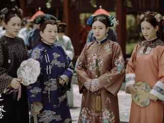 《延禧攻略》皇后与太后高清剧照图片