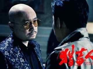 徐峥徐洪浩《猎毒人》激烈对峙剧照图片