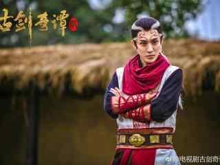 《古剑奇谭2》范俊良饰禺期剧照图片