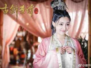 《古剑奇谭2》吴春燕饰昭宁公主娇羞剧照图片