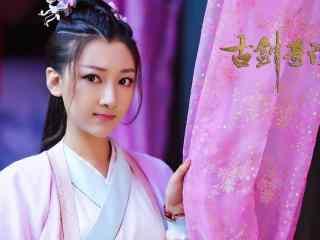 《古剑奇谭2》昭宁公主唯美剧照图片