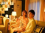 爱情公寓电影版陈美嘉吕子乔亲密相伴剧照