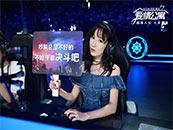 爱情公寓电影版娄艺潇饰演胡一菲剧照