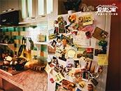爱情公寓电影版充满回忆的冰箱剧照