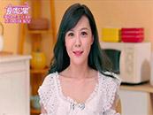 爱情公寓电影版陈美嘉剧照