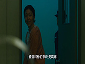 小偷家族妈妈柴田信代被捕电影截图
