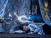 胡冰卿张丹峰《独孤天下》剧照图片壁纸