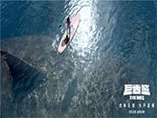 电影《巨齿鲨》潜行中的巨齿鲨和毫无察觉的冲浪者剧照