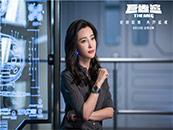电影《巨齿鲨》李冰冰饰演中国女科学家张苏茵剧照