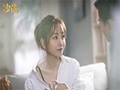 《沙海》梁湾性感温柔剧照图片