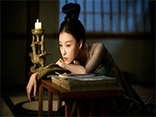 《天盛长歌》倪妮饰凤知微剧照图片