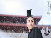 《天盛长歌》陈坤登基后造型剧照图片