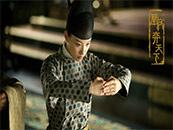 《天盛长歌》倪妮女扮男装剧照图片