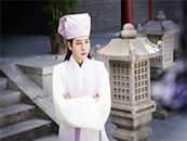 《夜天子》徐海乔书生装扮剧照图片