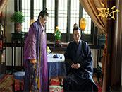 《夜天子》密谋反叛的杨应龙和罗百川剧照图片