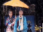《夜天子》宋祖儿徐海乔高清唯美剧照图片
