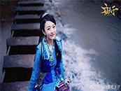 《夜天子》王紫潼饰展凝儿性感唯美剧照图片