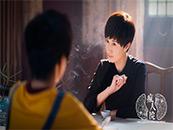 《疯人院》刘敏涛饰演方慧剧照图片