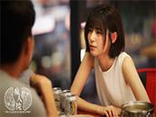 《疯人院》性感美女卢杉饰演穆思凡剧照图片