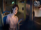《疯人院》梅婷饰演苏茂平忧郁剧照图片
