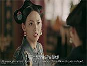 延(yan)禧攻略順嬪唯美腹黑(hei)張嘉倪高清劇照(zhao)圖片