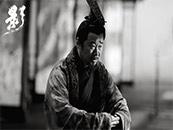 張藝謀(mou)《影》王景春飾演大臣(chen)魯嚴劇(ju)照圖片