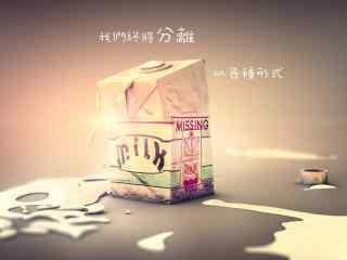 掉落的牛奶盒唯美意境高清桌面壁纸