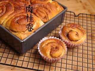 美味的肉桂卷小面包图片