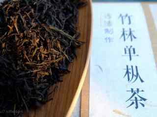 茶文化—醇香的红茶叶桌面壁纸