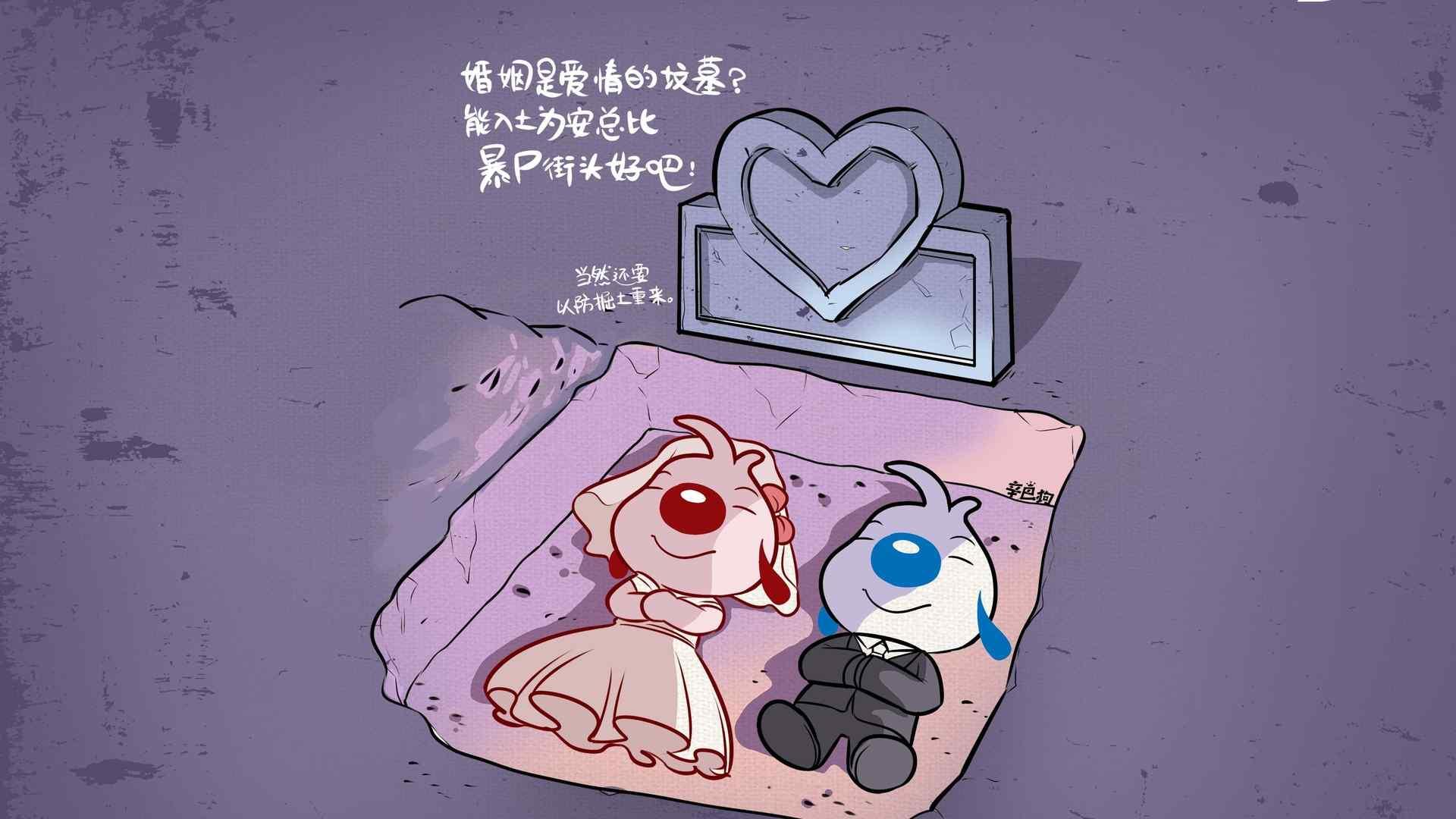 辛巴狗搞笑爱情壁