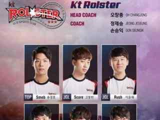 亚洲对抗赛LCK赛区KT战队定妆照