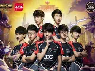 亚洲对抗赛LPL赛区EDG战队定妆照
