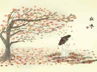 手绘二十四节气立冬桌面壁纸(4张)