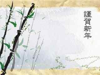 2017年新年-手绘竹子贺图