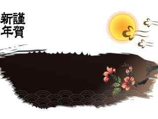 2017年新年-水墨画新年贺图