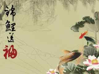 手绘锦鲤送福桌面壁纸