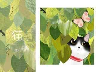 创意绿叶猫咪手绘