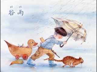 2017年谷雨节气插画图片