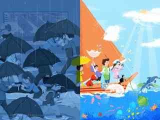 儿童节之不同视角看世界手绘图片