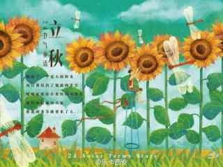 手绘向日葵立秋景色桌面壁纸