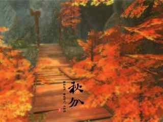 唯美的手绘秋分桌