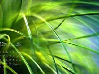 2017年10月日历绿色植物护眼壁纸